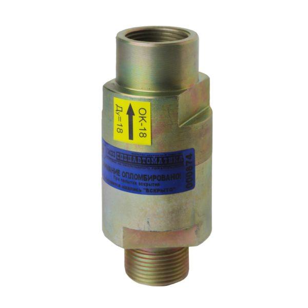Обратный клапан для модуля пожаротушения